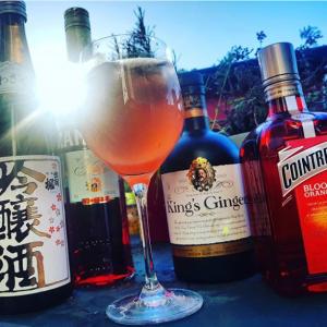 cocktailsept